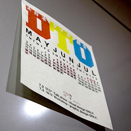 京都精華大学トークショー&ワークショップ