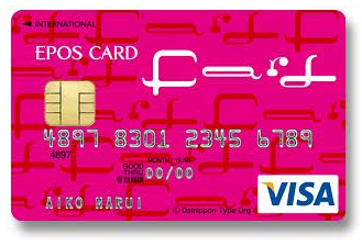 EPOSカード 100 DESIGN CARDS