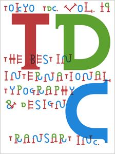 TDC vol.19