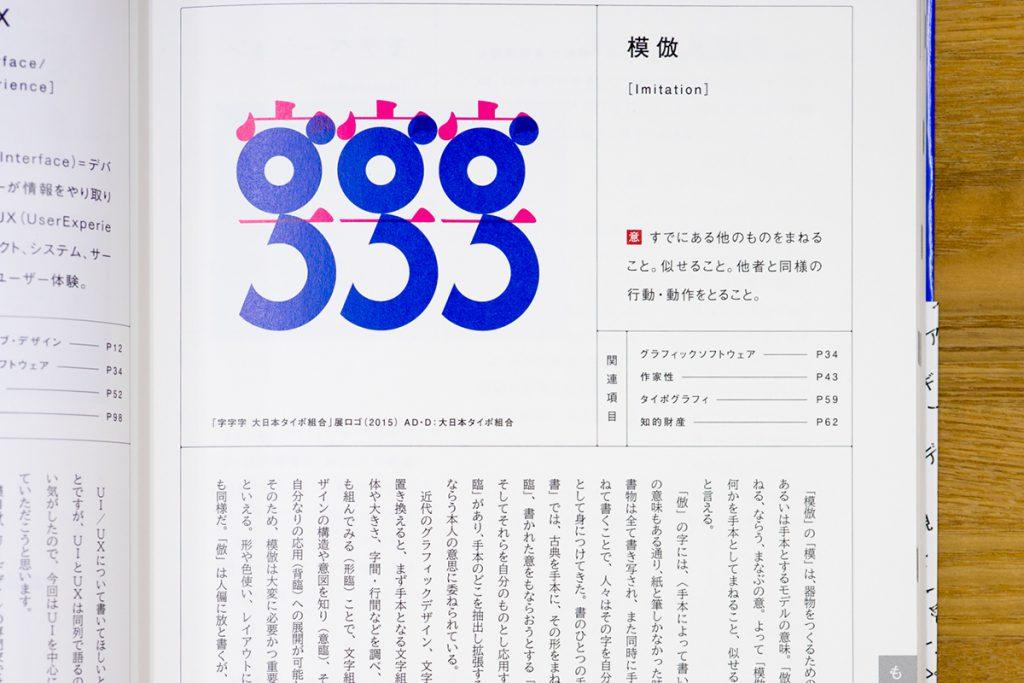 JAGDA_001