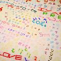 dainippon type graffiti